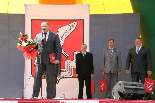 День района-2013