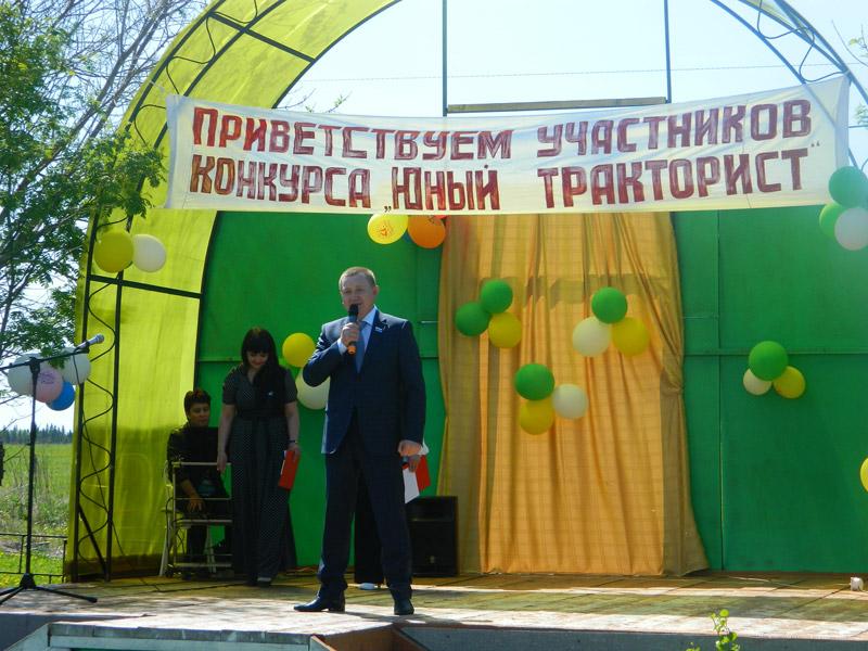"""Конкурс \""""Юный тракторист\"""", Большой Турыш 2015"""