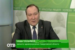 Проблемы сельской медицины глазами областного министра
