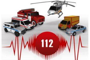 Вызов экстренных служб по единому номеру 112