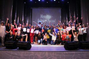 Итоги молодёжного конкурса в Красноуфимском районе