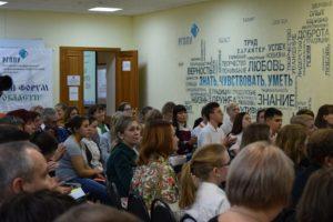 Волонтёры Красноуфимского района вышли со своим проектом  на федеральный уровень!