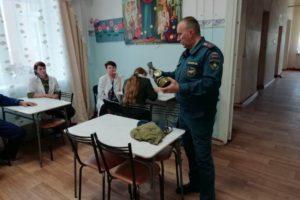 Месячник Гражданской обороны России