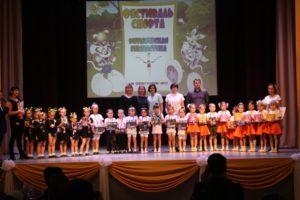 Итоги фестиваля по ритмической гимнастике среди дошкольников