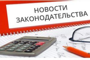 С 1 января 2019 года вводится требование об использовании специального программного обеспечения «Справки БК»