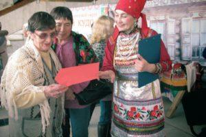 X Областной фестиваль культуры финно-угорских народов «Уральская финно-угория 2018»