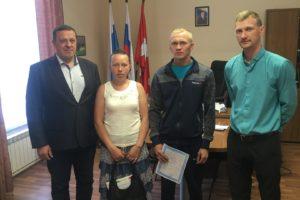 Ещё одна молодая семья из Красноуфимского района построит дом благодаря финансовой поддержке государства.