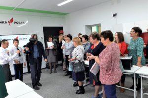 В п. Сарана состоялся День открытых дверей в Социально-реабилитационном отделении Комплексного центра социального обслуживания населения