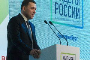 Почти 4 тысячи заявок от жителей Свердловской области поступило на конкурс управленцев «Лидеры России 2020»