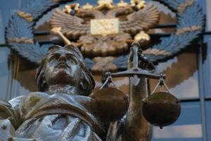 Что именно отменил апелляционный суд по иску красноуфимского общественника к Думе МО Красноуфимский округ