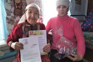 В с. Юва поздравили с 90-летием Аплаеву Майзяй!