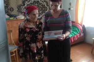 90-летний юбилей отметила жительница с. Сарсы Первые.