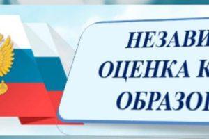 Натальинский детский сад вошёл в сотню лучших детсадов Свердловской области по результатам независимой оценки.