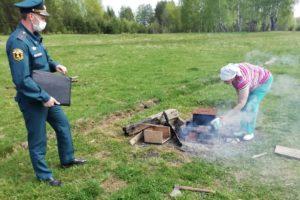 Спасатели напоминают горожанам о запрете разведения костров в лесу
