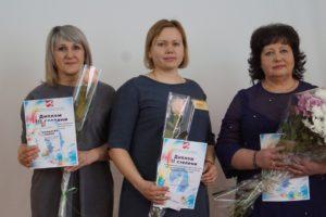 Региональный этап Всероссийского конкурса профессионального мастерства «Педагог-психолог России-2020»