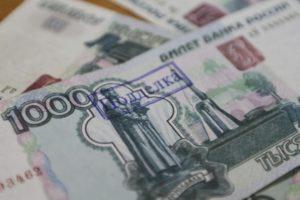 Сотрудники полиции призывают граждан быть бдительными в обращении с банкнотами номиналом 1 тысяча и 5 тысяч рублей.