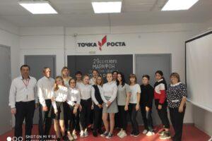 29 сентября 2020 года в 13.20 по московскому времени стартовал всероссийский Марафон открытий центров «Точка роста».