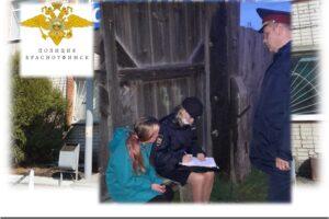 17 сентября 2020 года сотрудниками полиции МО МВД России «Красноуфимский» было проведено рейдовое профилактическое мероприятие, направленное на предотвращение уличной преступности