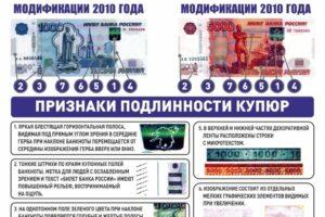 Свердловская полиция призывает быть внимательными при обращении с деньгами.