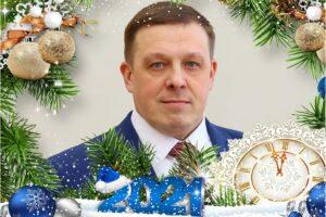 Уважаемые жители Красноуфимского района и все, кто трудится на его благо, от всей души поздравляю вас с наступающим Новым годом!