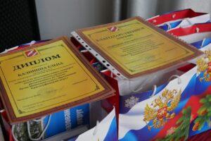 В честь 25-летия Думы МО Красноуфимский округ школьники представили свои исследовательские проекты. И сегодня - о победителях!