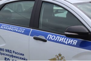 МО МВД России «Красноуфимский» требуются сотрудники.
