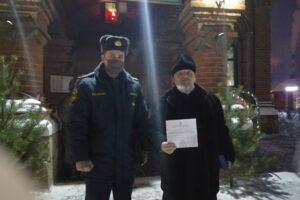 Прошло обследование культовых учреждений сотрудниками МЧС и правоохранительных органов в канун Рождественских дней