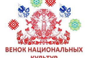 Жители Красноуфимского района поделятся своим творчеством на фестивале