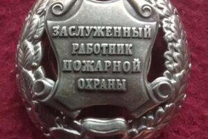 О награждении  государственными наградами  Российской  Федерации