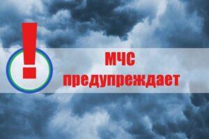 Внимание! 25 июня в Свердловской области прогнозируются неблагоприятные погодные явления